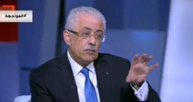 وزير التربية والتعليم يكشف تفاصيل اجتماعه مع السيسى لمدة 3 ساعات اليوم السابع