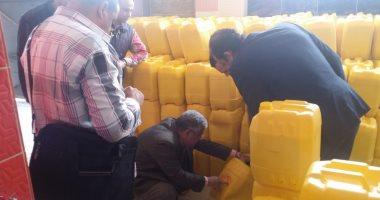 أمن الإسكندرية يضبط 4 أطنان زيوت طعام غير صالحة داخل مصنع تعبئة بدون ترخيص