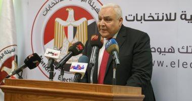 الجريدة الرسمية تنشر قرار الوطنية للانتخابات بالكشف على مرشحى بدائرة أشمون