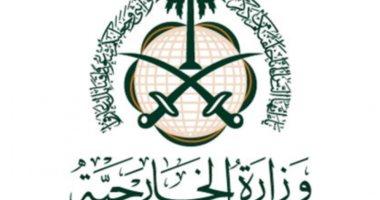 الخارجية السعودية: المواطنون العائدون للمملكة سيخضعون للعزل 14 يوما