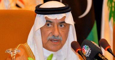 السعودية: سنتخذ الإجراءات المناسبة للرد بشأن الهجوم على منشآتنا النفطية