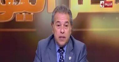 توفيق عكاشة يعرض أهم نقاط حروب الجيل الخامس ويؤكد: السقوط يكون للشعب والنظام