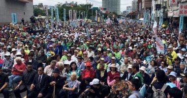 الآلاف يتظاهرون أمام مبنى البرلمان فى تايوان دعما لمتظاهرى هونج كونج