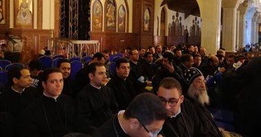 الكنيسة الكاثوليكية: توصلنا لصيغة موحدة لقانون الأحوال الشخصية للمسيحيين