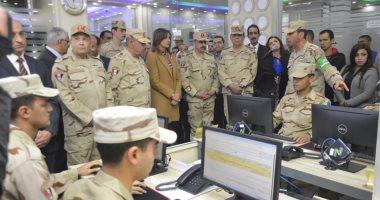 نتيجة بحث الصور عن موقع ادارة التعبئة والتجنيد بالقوات المسلحة المصرية