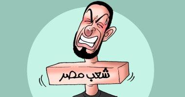 """الشعب المصرى """"عقبة فى زور"""" الإرهاب الإخوانى بكاريكاتير """"اليوم السابع"""""""