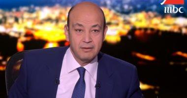 """عمرو أديب عن  """"مبادرة التدخل السريع """" :نظام عظيم لايواء المشردين"""
