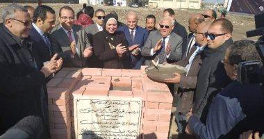 صور.. نيفين جامع ومحافظ بورسعيد يضعان حجر أساس المنطقة الصناعية الثانية للشباب