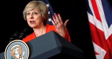 رئيسة وزراء بريطانيا تعلن استقالتها 7 يونيو المقبل