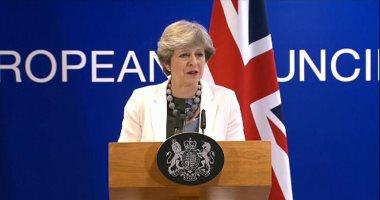 بريطانيا ترفع مستوى التهديد لقواتها فى العراق بسبب إيران