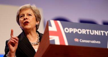 """""""تليجراف"""": 20 وزيرا بريطانيا التقوا سرا لبحث كيفية تجنب بريكست بدون اتفاق"""