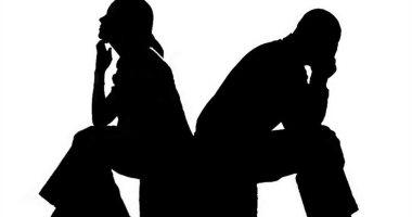 خلافات زوجية - صورة ارشيفية