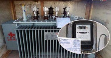 """""""كهرباء مصر العليا"""": تلاشى أخطاء الفواتير بسبب دقة القراءات"""