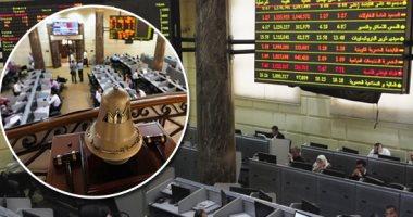 البورصة المصرية تستهل تعاملات الأسبوع بتراجع جماعى لكافة المؤشرات