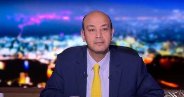 """عمرو أديب عن ترحيل 6 إخوانين من ماليزيا لمصر: """"اللى بره بيهرُّوا دلوقتى"""""""