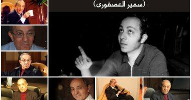 أيام قرطاج المسرحية يتوج المخرج المسرحى سمير العصفورى ضمن قائمة الرموز