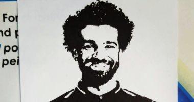 قارئ يشارك بلوحات فنية تظهر موهبته فى رسم نجوم الفن والكرة