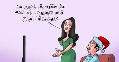 """احتفالات رأس السنة فى كاريكاتير """"اليوم السابع"""""""
