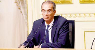 """وزير الاتصالات لـ""""وفد برلمانى"""": الصادرات الرقمية المصرية 3.6 مليار جنيه ونسعى لزيادتها"""