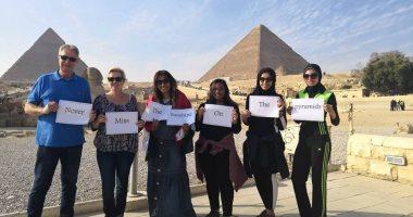 لا تفوتكم إشراقة الشمس بالأهرامات.. مبادرة لدعم السياحة بمشاركة أجانب.. صور