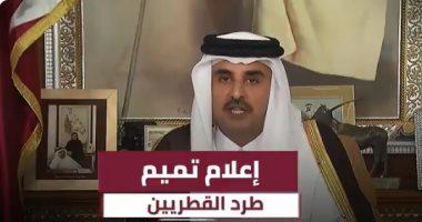 قطريليكس:القطريون فقدوا ثقتهم فى الصحافة والتليفزيون لغياب الكوادر الوطنية