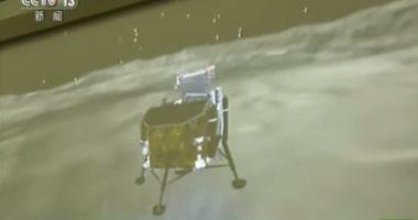 شاهد لحظة هبوط المسبار الصينى على الجزء غير المرئى من القمر