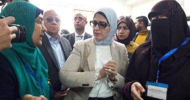 وزيرة الصحة فى جولة ببورسعيد لتفقد منشآت التأمين الصحى الجديد