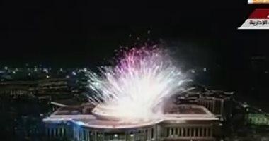 فيديو.. السيسى وأبو مازن يؤديان السلام الوطنى بحفل العاصمة الإدارية