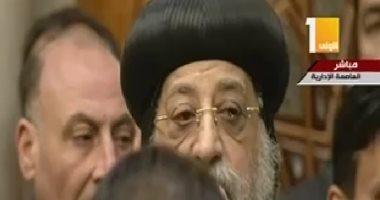 """فيديو.. البابا تواضروس لـ""""الرئيس السيسى"""":وعدتم فأوفيتم..ونوجه الشكر للقوات المسلحة"""