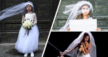 بلجيكا تدشن مدونة قانونية لمكافحة زواج القاصرات