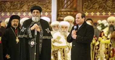 10 مشاهد تاريخية أثناء افتتاح مسجد الفتاح العليم وكاتدرائية ميلاد المسيح