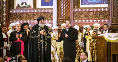 الزغاريد والهتافات تستقبل السيسي والبابا تواضروس بكاتدرائية العاصمة الإدارية