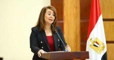 وزارة التضامن: غدًا آخر موعد لسداد رسوم حج الجمعيات