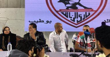 الزمالك يعلن التعاقد مع خالد بوطيب مقابل 1.5 مليون يورو