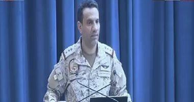 التحالف العربى يستهدف مناطق للحوثيين فى اليمن