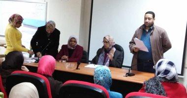 """""""التضامن الاجتماعى"""" بالإسكندرية تجرى قرعة الإشراف على الحج"""