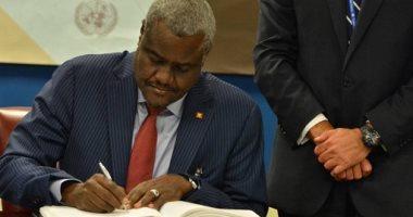 رئيس مفوضية الاتحاد الأفريقى: مستعدون لتعزيز التعاون مع التيكاد