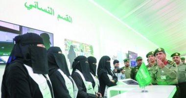 السعودية نيوز |                                              تعديلات مرتقبة على قانون العمل السعودي تمنح للمرأة العاملة إجازة وضع 14 أسبوعاً بأجر كامل