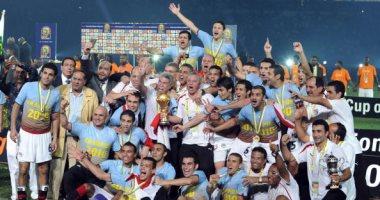 منتخب مصر بطل الثلاثية التاريخية
