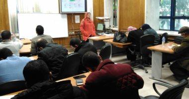 دورة تدريبية للعاملين بوزارة البيئة فى مجال الأرصاد الجوية