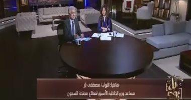 النائب رائف تمراز: استخدام المساجين فى تعمير الصحراء مقترح غير قابل للتطبيق