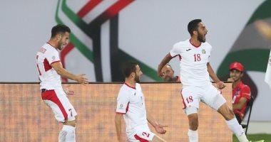 منتخب الأردن يصنع التاريخ فى كأس آسيا.. فيديو