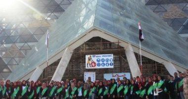 التعليم العالى: انطلاق الفوج الـ11 من طلاب جامعة القاهرة لزيارة المتحف المصرى الكبير