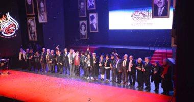 وزيرة الثقافة ونجوم المسرح فى افتتاح مهرجان المسرح العربى