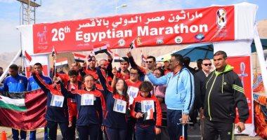 صور.. أبطال التحدى من ذوى الاحتياجات الخاصة يشاركون بماراثون مصر الدولى