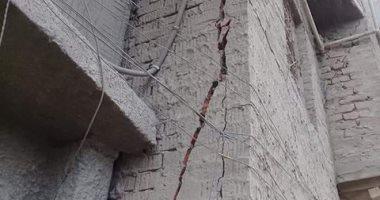 قارئ يطالب محافظة الغربية بتنفيذ قرار إزالة لمنزل منعا لحدوث كارثة
