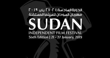 12 فيلما مصريا فى الدورة الـ 6 من مهرجان السودان للسينما المستقلة
