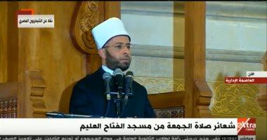 أسامة الأزهرى: مسجد الفتاح العليم سيشهد أنشطة علمية وثقافة تليق بمكانة مصر