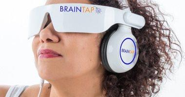 دراسة: نظارات الواقع الافتراضي خفضت القلق والألم لدى النساء أثناء الولادة والإجهاض