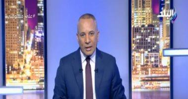 """أحمد موسى يطلق هاشتاج """"تميم باع أرضه"""".. ويؤكد: قطر لم تعد دولة عربية"""